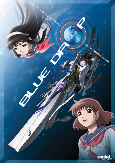 Blue Drop: Tenshi-tachi no Gikyoku | Anime-Planet