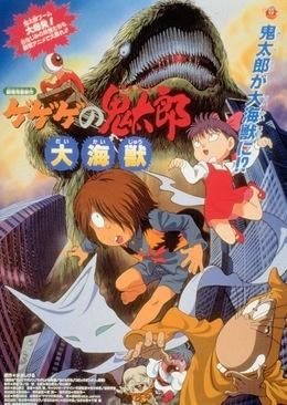 GeGeGe no Kitarou: Daikaijuu | Anime-Planet