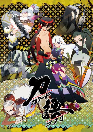 Katanagatari | Anime-Planet