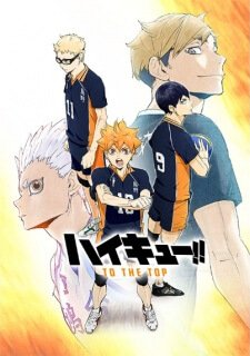 Watch Haikyuu season 4 To the Top for FREE