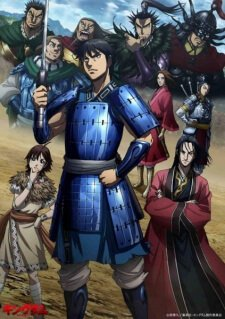 Watch Kingdom 3rd Season for FREE