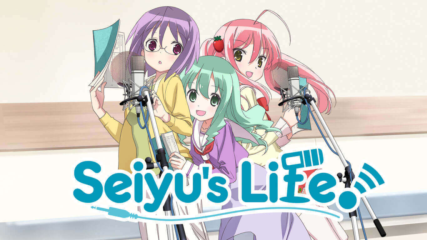 Sore ga Seiyuu! BD Subtitle Indonesia Batch