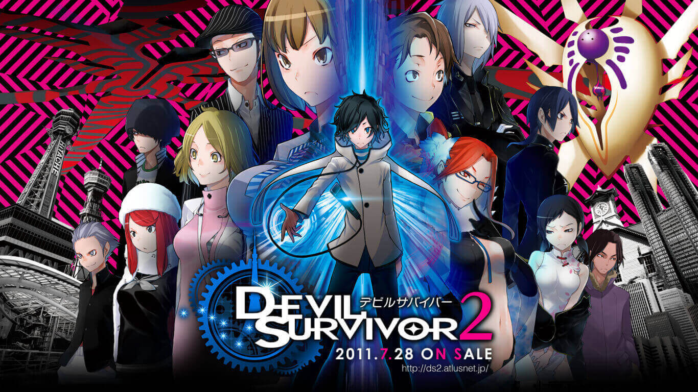 Devil Survivor 2 The Animation BD Subtitle Indonesia Batch