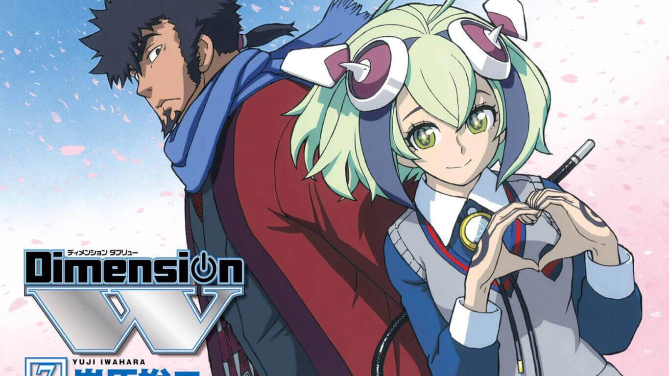 Dimension W BD Subtitle Indonesia Batch