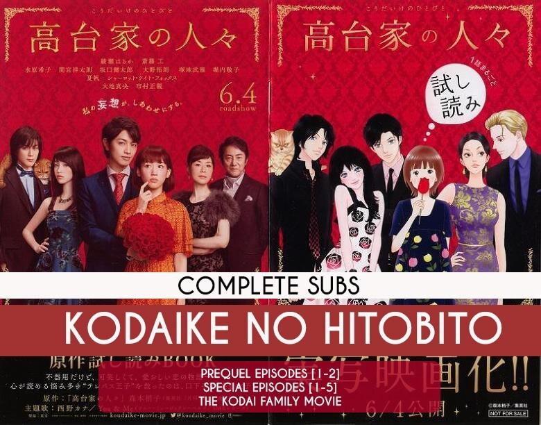 Kodaike no Hitobito Special Batch Subtitle Indonesia