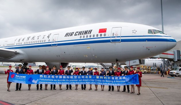 Beijing Airport adds eight new domestic routes in last year Beijing Airport still  2 after Atlanta  100m pax milestone may not be  reached before new airport opens  Air China is dominant carrier