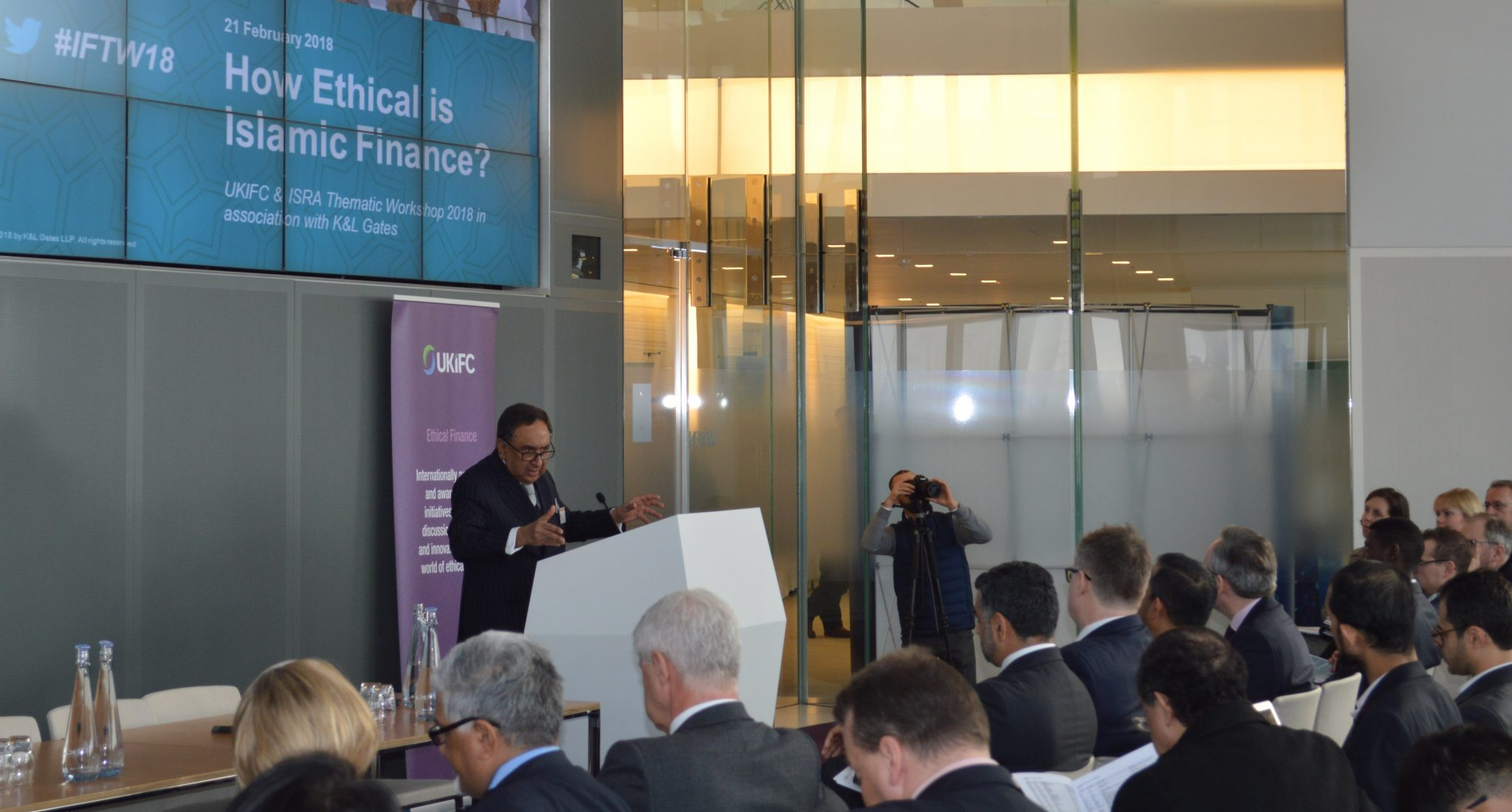 "APPGIF Supports London Thematic Workshop Exploring ""How Ethical Is Islamic Finance?"""