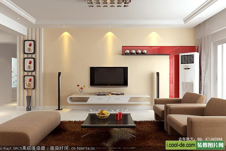 Set Dining Companies Room