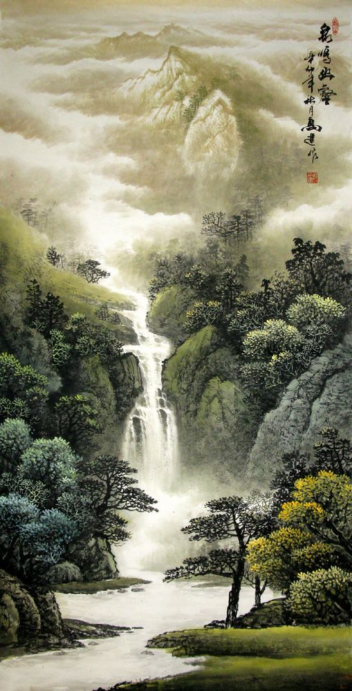 Chinese Painting Mountains Waterfall Chinese Painting