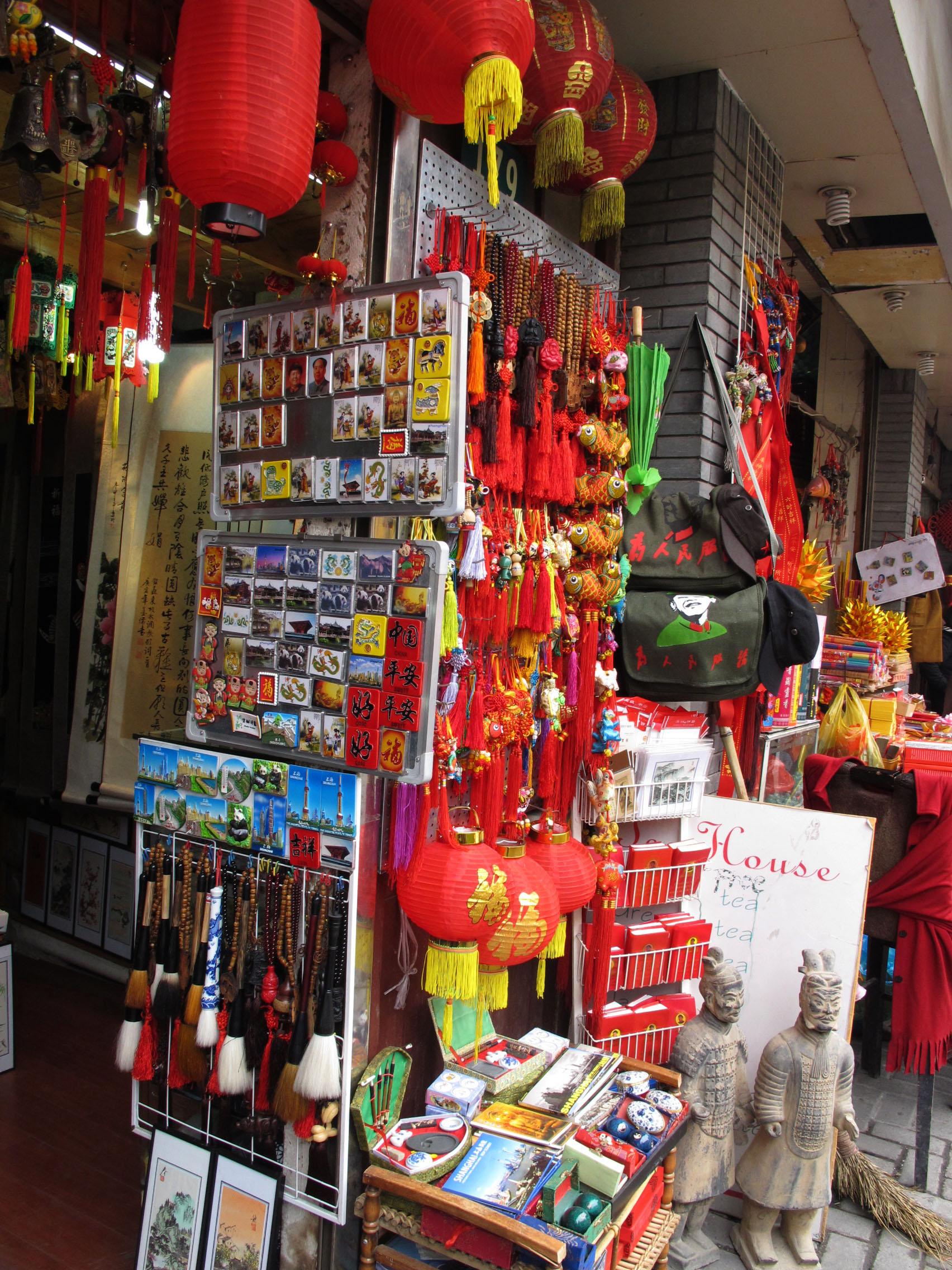 Gift Shops Surrounding The Jade Buddha Temple An Yuan Rd