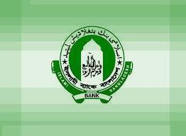 A Report On Islami Bank Limited Assignment Point