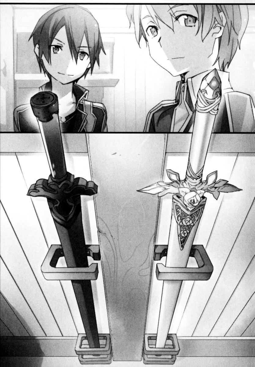 Art Sword Kirito Age Online