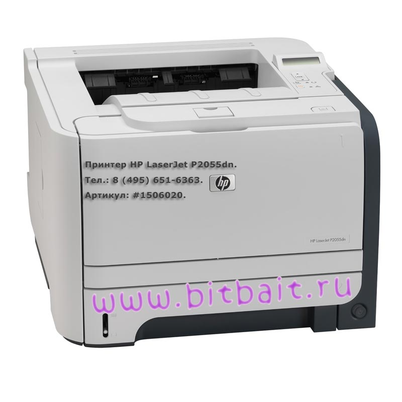 Windows 1300 Driver Hp 10 Laserjet