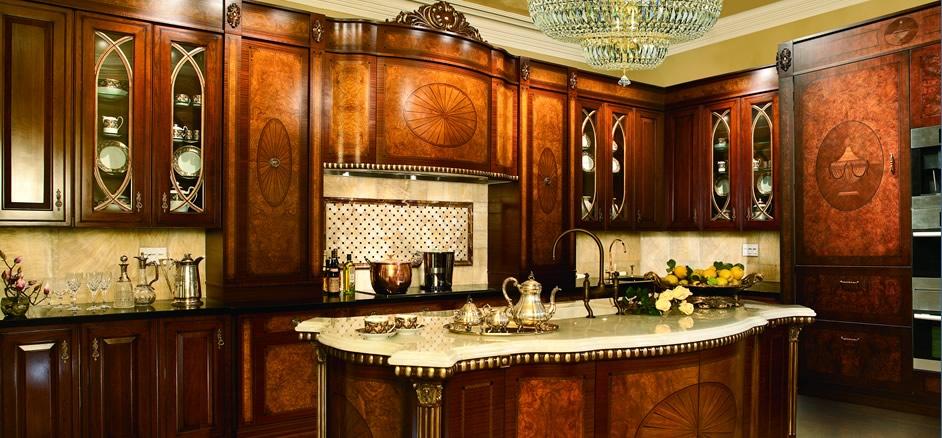 Design Your Kitchen Layout