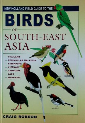 Craig Robson revised – Bird Ecology Study Group