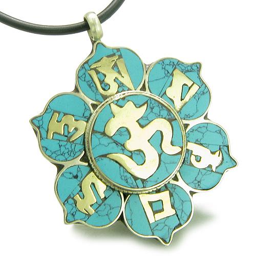Good Luck African Symbols