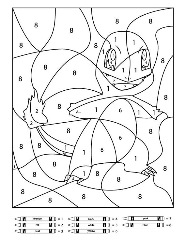 coloring pages color by number # 11