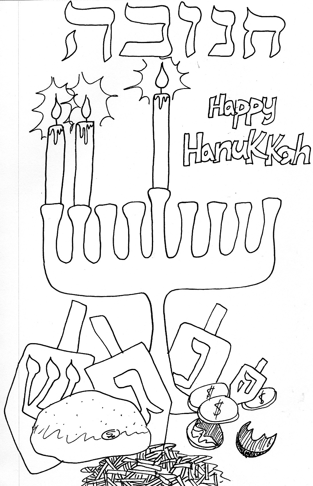 Free Printable Hanukkah Coloring Pages For Kids Best Coloring