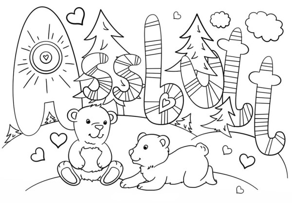 funny coloring pages for adults # 6