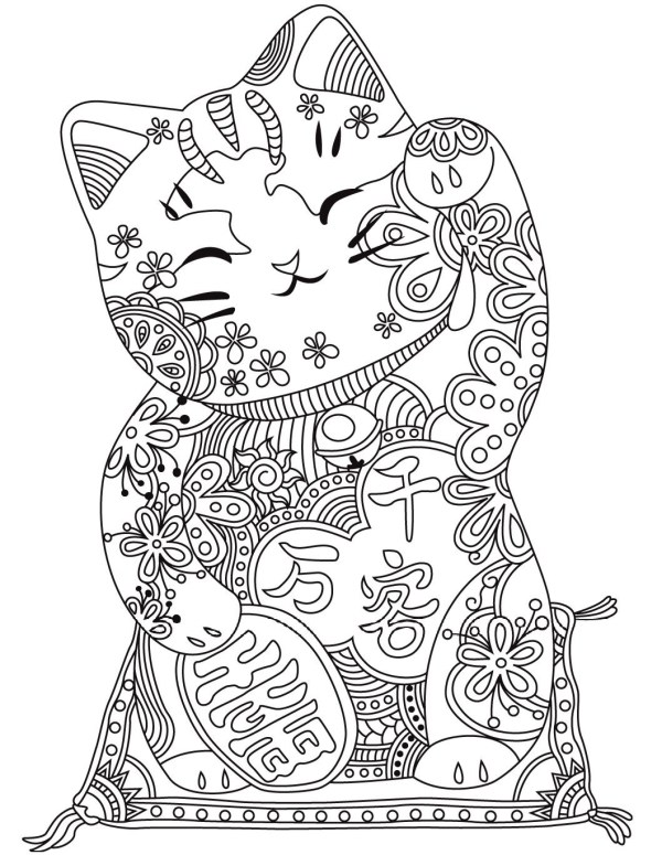 free cat coloring pages # 26