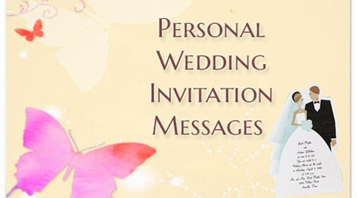 Party Invitation Text Messages