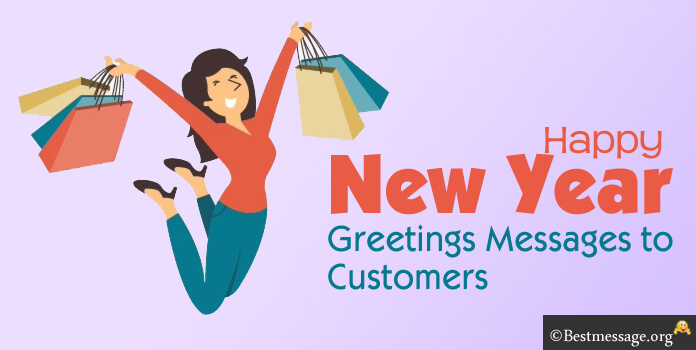 New Year Greeting Messages to Customers   New Year s Wishes for 2017 New Year greeting messages to customers