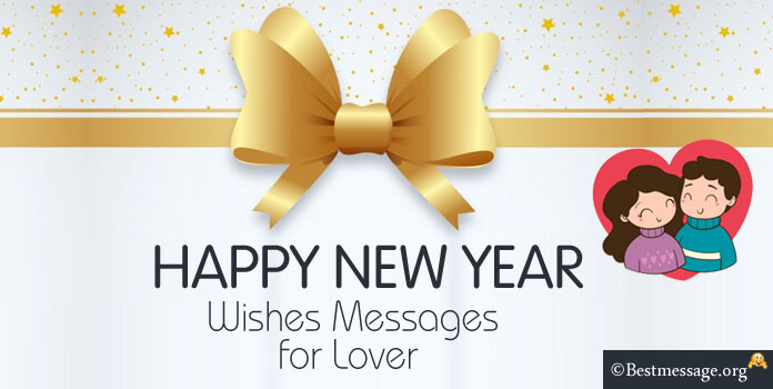 Romantic Happy New Year Wishes 2017   Short Messages for Lover New Year Wishes for lover 2017