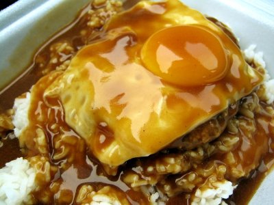 Big Island Grinds » Freddy's Drive-In: Loco Moco