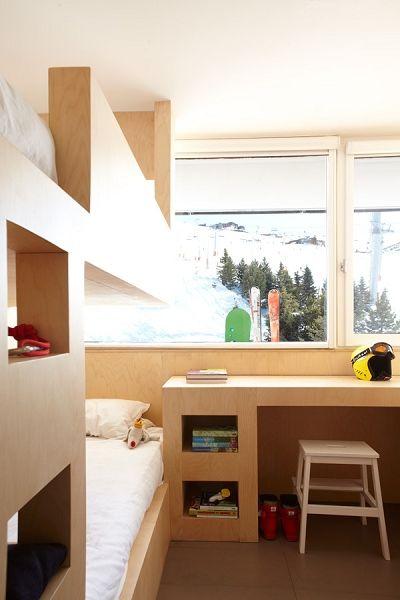 小户型大空间的创意设计 家居装修知识网