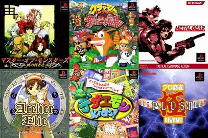 Six PS1 games hit Japanese PSN