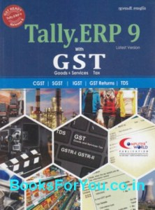 Tally ERP 9 with GST  Gujarati Book    Books For You Computer World