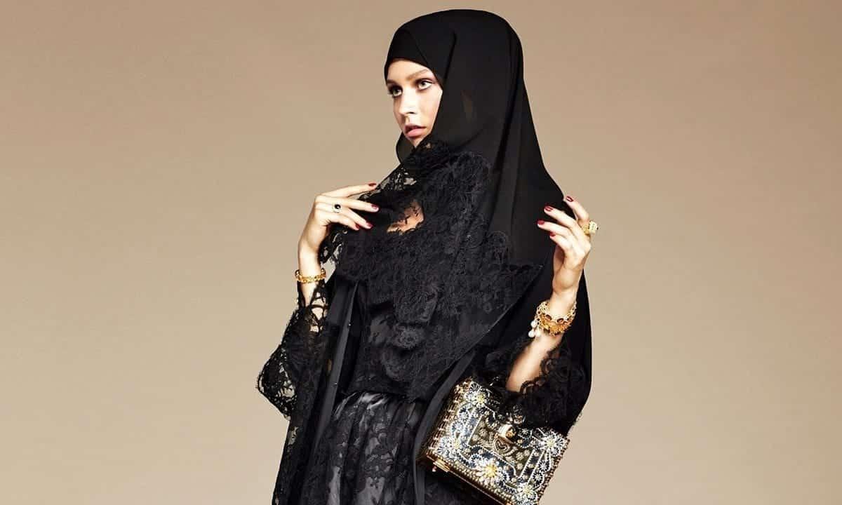 Muslim Hijab Men