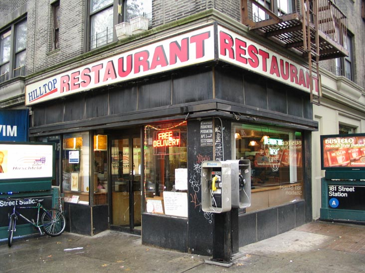 A Walk Down 181st Street In Washington Heights Upper