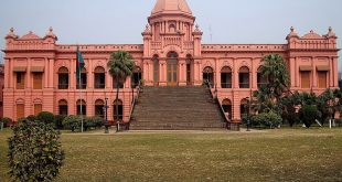 Ahsan Manzil - Front View