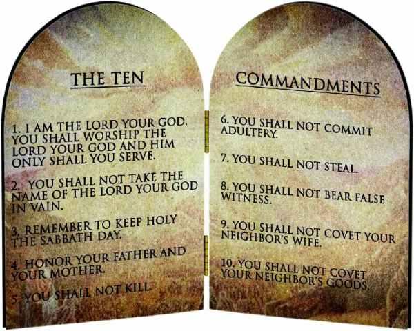 10 commandments bible # 13
