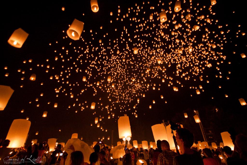 Northern Lights Lanterns