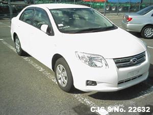 Japanese Used Toyota Corolla Axio For Sale In Karachi