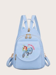 Embroidery Decor Curved Top Backpack