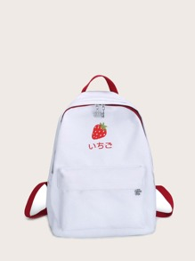 Girls Strawberry Embroidery Backpack