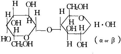 Lactose CAS#: 14641-93-1