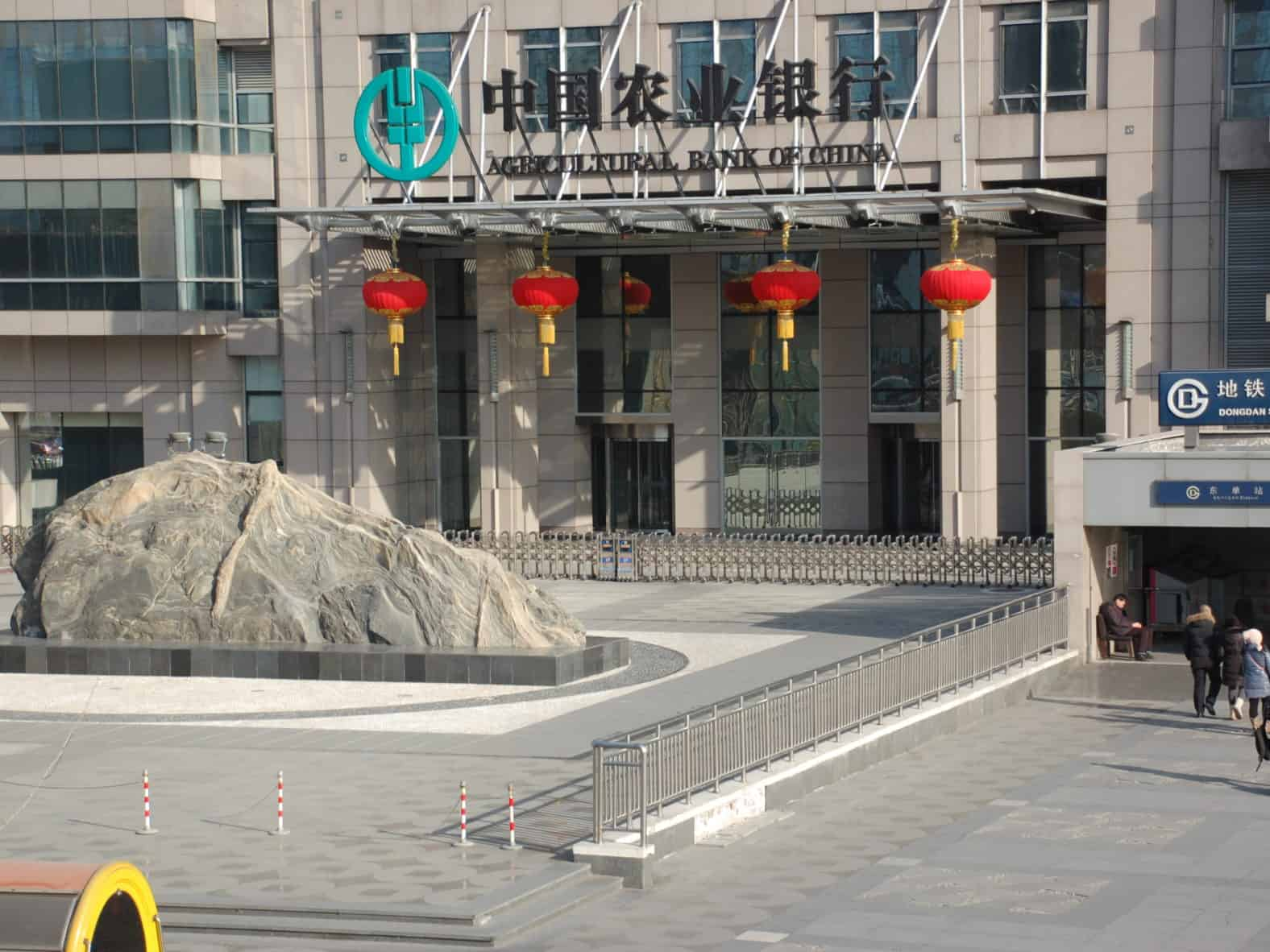 Agricultural Bank of China President Resigns for New Post with China Development Bank - China ...