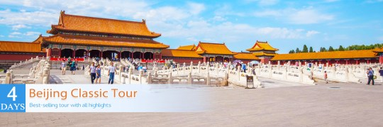 China Beijing Tours  Beijing Tour Packages   Affordable Private Trip     Why this tour
