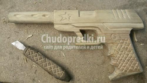pierde în greutate de la umeri și arme)