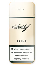 Buy Davidoff Slim Lights (Gold) 100`s online for USA and ...