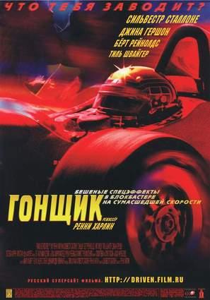 driven 2001 jpeg - 297×425