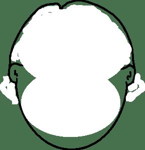 Blank Face Unisex Clip Art at Clker.com - vector clip art ...