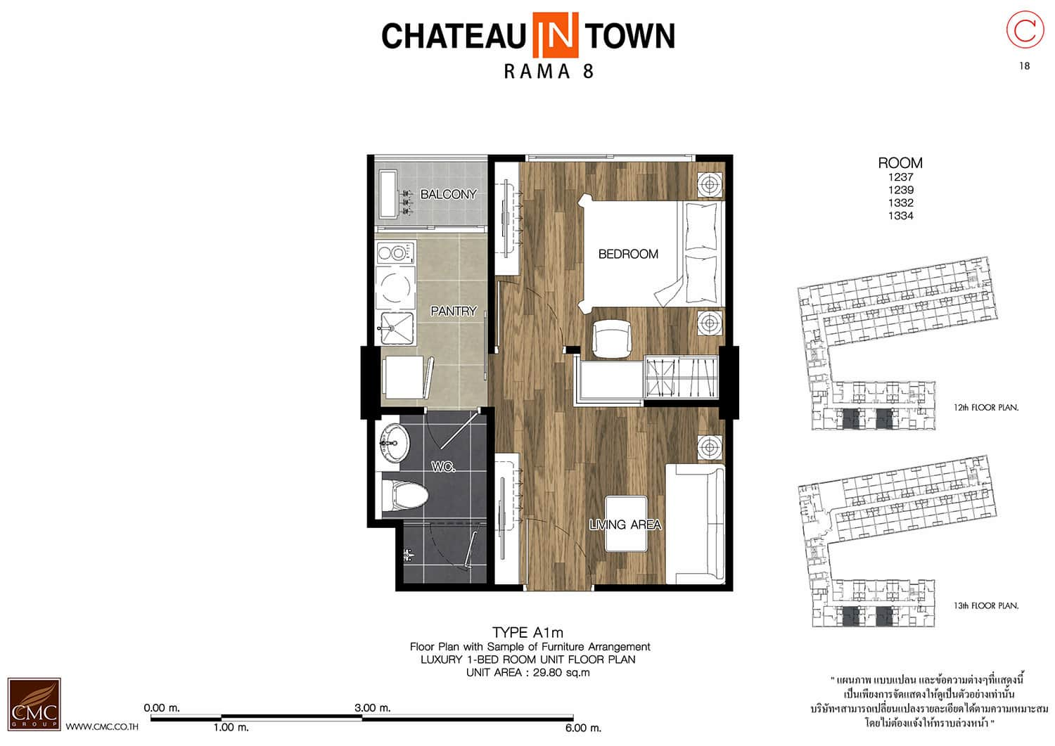 condo chateauintown rama8