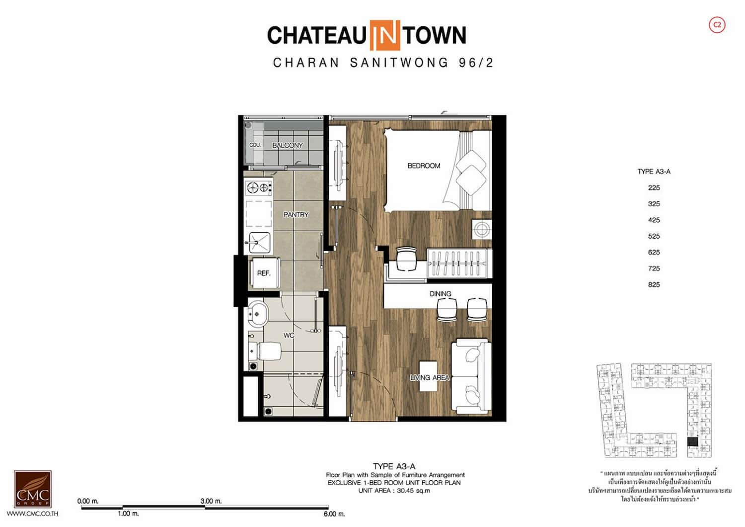 condo chateauintown charan96