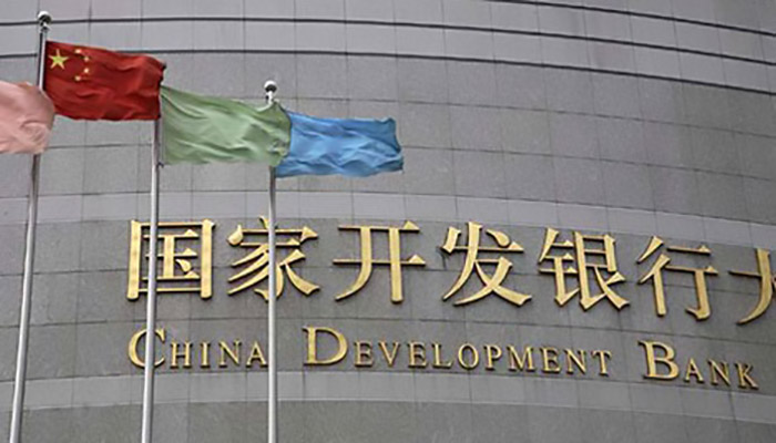 China Development Bank plays down Moody's rating downgrade - Commercial Risk