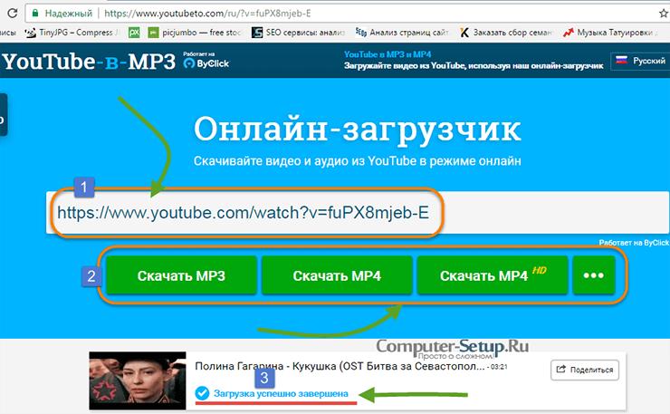 YouTubeto - Descărcați serviciul adăugând la adresa URL
